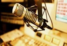 Photo of الديوان الوطني للإرسال الإذاعي والتلفزي يقرر تعليق بث أربع إذاعات خاصة