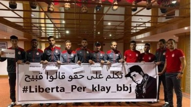 "Photo of لاعبو النادي الإفريقي يتضامنون مع ""كلاي بي بي جي"" ويدعون لإطلاق سراحه"