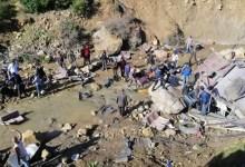 Photo of وزارة الداخلية: وفاة 22 شخصا وإصابة 21 آخرين في إنقلاب حافلة في عمدون
