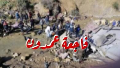Photo of قناة التاسعة/فاجعة عمدون: حافلة الحادث رفضت في الفحص الفني ثمّ قبلت في نفس اليوم