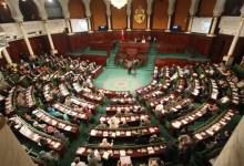Photo of مكتب البرلمان يؤكد أنه سيتخذ الإجراءات اللازمة لإخلاء قاعة الجلسات العامة