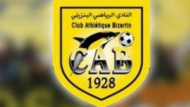 Photo of النادي البنزرتي مهدد بسحب 6 نقاط