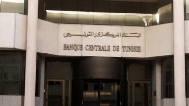 Photo of ارتفاع احتياطي تونس من العملة الصعبة