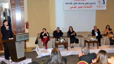 "Photo of عبير موسي للفخفاخ : ""احنا ما نراوكش أصلا عمدة""!"