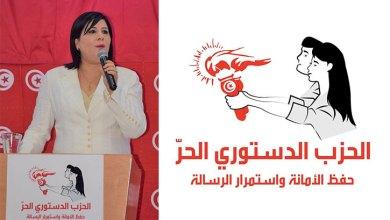 Photo of الحزب الدستوري الحرّ يقاضي رئيس مجلس نواب الشعب ورئيس ديوانه و5 نوّاب