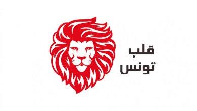Photo of قلب تونس يحمّلالفخفاخمسؤوليةتعثرمسار تشكيل الحكومة