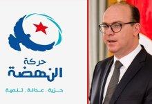 """Photo of """"رغم تحفظاتها"""".. النهضة تؤكد قرارها منح الثقة لحكومة الفخفاخ"""