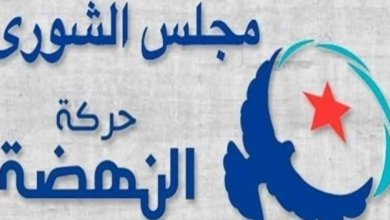 Photo of إجتماع شورى النهضة نهاية الأسبوع للنظر في تركيبة حكومة الفخفاخ