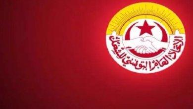 Photo of اتحاد الشغل يطالب بتمكين الأعوان المتعاقدين في القطاع الخاص من الزيادة في الأجور