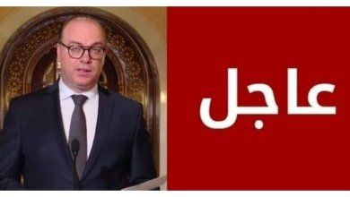 Photo of القائمة النهائية لحكومة الياس الفخفاخ