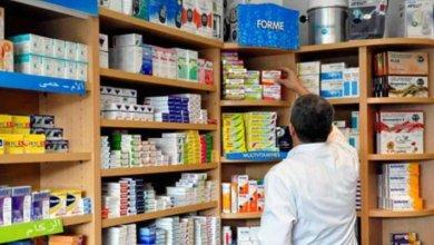 Photo of مخزون الأدوية في الصيدلية المركزية لا يتجاوز 3 أشهر