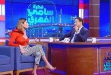 "Photo of بسبب مرام بن عزيزة: إيقاف برنامج فكرة سامي الفهري بقرار قضائي"".."