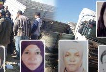 Photo of شهيدات الواجب: هويّة المعلّمات ضحايا حادث بولعابة