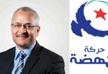 Photo of كورونا : نائب عن النهضة يدخل في الحجر الصحي