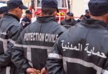 Photo of الكاف: وضع ثلاثة اعوان حماية مدنية قيد الحجر الصحي