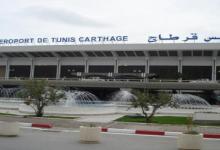 Photo of حالة من الهلع في مطار قرطاج : الإشتباه في إصابة أحد العمال بكورونا