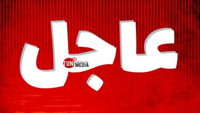 Photo of ارتفاع عدد المصابين بكورونا في تونس إلى 75 حالة
