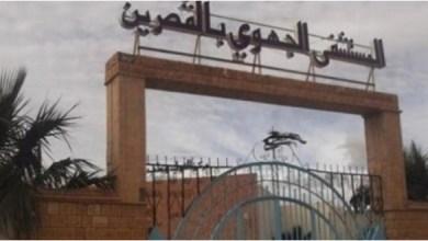 Photo of القصرين:بعد اصابة طبيب بكورونا..الإطارات الطبية والشبه طبية يطالبون باخضاعهم للحجر الصحي