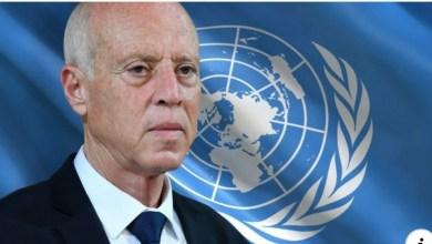 Photo of كورونا: الأمم المتحدة تتفاعل مع مبادرة رئيس الجمهورية
