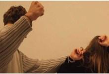 Photo of تعنيف المرأة في تونس تضاعف 5 مرّات خلال الحجر الصحّي..!