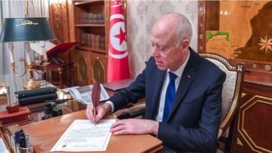 Photo of اليوم : رئيس الجمهورية قيس سعيد يتوجه بكلمة للشعب التونسي