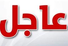 Photo of عاجل : تسجيل 59 إصابة جديدة بفيروس كورونا في تونس