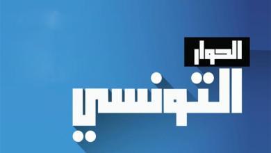 Photo of تغييرات في قناة الحوار: أسماء بارزة ستغادر وسامي بالنور في برنامج ضخم لمنافسة علاء الشابي؟