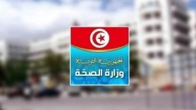 Photo of كورونا تونس : جميع راكبي الباخرة ال 254 في الحجر الصحي