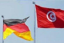 Photo of بشرى للمهتمين : سفارة المانيا بتونس تعلن عن دخول قانون هجرة العمالة المتخصصة حيّز التنفيذ