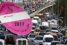 Photo of آخر أجل لاستخلاص معلوم الجولان السيارات بالنسبة للعربات ذات الترقيم المنجمي الزوجي