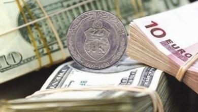 Photo of أسعار العملات اليوم في تونس بالدينار التونسي