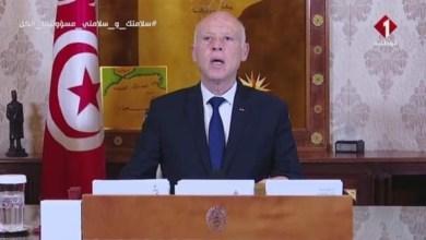 Photo of رئيس الجمهورية يحث التونسيين على الالتزام بالمنازل