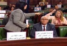 Photo of 96 % من التونسيين يعتبرون النظام البرلماني سيء و يطالبون بحل البرلمان و المرور الى النظام الرئاسي…
