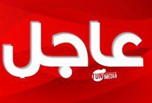 Photo of عاجل/ هذه المهن التي ستعود للنشاط بداية من 04ماي..