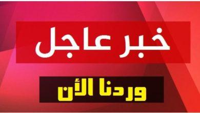 Photo of عاجل و حصري / هذه قيمة العقوبات المالية لكل مخالف للحجر الصحي