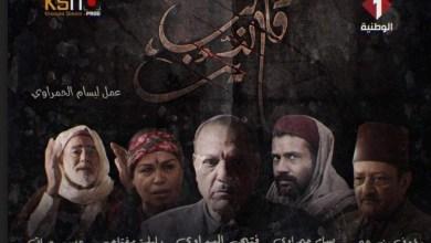 "Photo of القضاء يصدر قراره النهائي في خصوص مسلسل ""قلب الذيب"