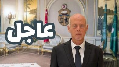 Photo of عاجل / رئيس الجمهورية يقرر اعلان حالة الطوارئ
