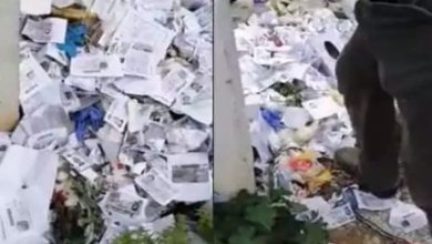 """Photo of بطاقات تعريف المواطنين الذين تقدموا بمطالب اعانة من معتمدية دوار هيشر تلقى في """" الزبالة"""""""