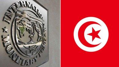 Photo of ممثل صندوق النقد الدولي بتونس:الحكومة التونسية لم تتقدم بطلب لاعادة جدولة ديونها السابقة
