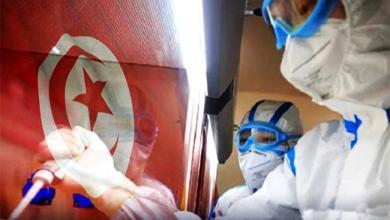 Photo of أطباء يحددون النتائج النهائية لكورونا في تونس بعد الذروة …موعد اعلان الانتصار عليه والولايات الاكثر تضررا