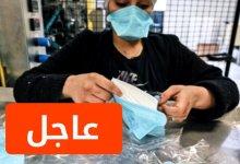 Photo of تورط بعض كبار موظفي الدولة ورجال أعمال في صفقة الكمامات