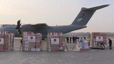 Photo of تركيا تهرع لمساعدة 'إسرائيل' وترسل معدات طبية وصحية .