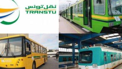 Photo of بدايةً من 04 ماي .. النقل العمومي بالإشتراك وإجراءات أخرى هامّة يُعلنها وزير النقل