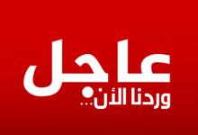 Photo of أهم القرارات الجديدة بعد العيد