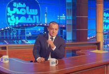 Photo of تعيين جلسة يوم 2 جوان للنظر في قضية سامي الفهري وسط توقّعات بالافراج عنه