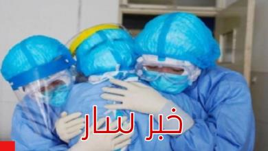 Photo of شفاء آخر مصاب بكورونا في المنستير