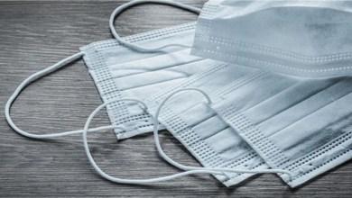 Photo of حوالي 90 بالمائة من الكمامات غير الطبية ذات الاستعمال المتعدد المروجة حاليا بتونس لا تستجيب للمواصفات الصحية