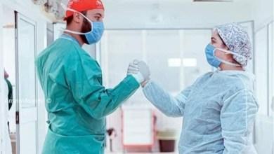 Photo of وزارة الصحّة : لا إصابات ولا فيات جديدة ..واِرتفاع حالات الشفاء