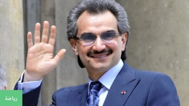 Photo of الوليد بن طلال يقترب من شراء أولمبيك مرسيليا بمبلغ خيالي