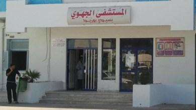 """Photo of غلق قسم """"كوفيد 19"""" في مستشفى سيدي بوزيد"""